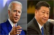 biden sends us delegation to taiwan amid chinese threats
