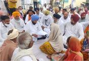 murder of akali worker dharna by akalis and family members