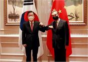 south korea  foreign minister  chinese counterpart  meeting
