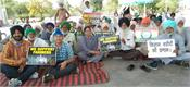 peasant movement will separate patriots and traitors   farmer leaders