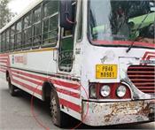 roadways bus  ladies  accident