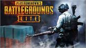 pubg lite is shutting down