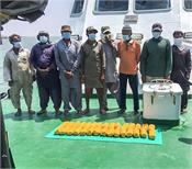 indian coast guard 30 kgs of heroin off jakhau  gujarat