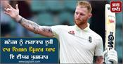 stokes gets wisden cricketer of the year award for second time in a row