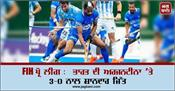 fih pro league india stunning 3 0 win over argentina