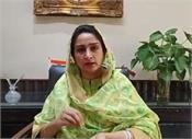 captain  s ministers kneel before center in direct payment case  harsimrat
