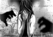 pathankot police officer minor girl rape