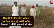 a fire broke out on 20 acres of wheat a day before baisakhi