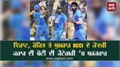 virat rohit and bumrah retain top spot in bcci central contract