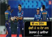 mumbai indians won by 13 runs