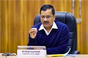 delhi government imposed new restrictions after rising corona