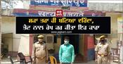 brother raped his real sister in azamgarh