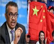 world health organization  chinese corona vaccine  approved