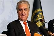 pakistan s foreign minister made a big