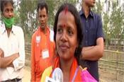 west bengal chandna bauri mla election affidavit