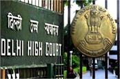 delhi high court covid 19 vaccine