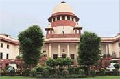 supreme court karnataka oxygen high court centre petition dismissed