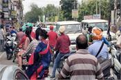 rupnagar  markets flooded after new lockdown instructions