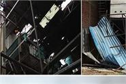 chowk mehta  new power rice mill  damage