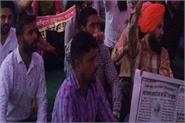 suvidha employee union protest