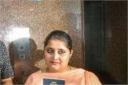 police to re check credentials faith couple
