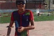 bhavik atwal autism child national champion