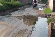 waste water is revolving around the drainage drain