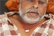 man was injured in a shootout by the chowkidar