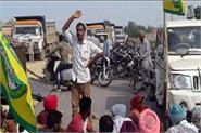 national highways  dharna  water