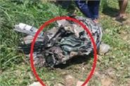 mig 21 of air force crash