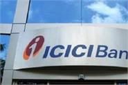 law firm will make ni in icici bank