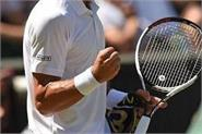 djokovic wins fourth wimbledon title  beating anderson in final