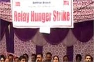 amritsar airport authority employees union hunger strike