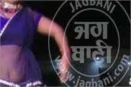 kapurthala by election