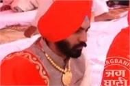 bathinda baljinder kaur marriage sukhraj singh ball
