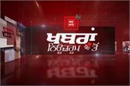 jag bani newsroom  news live