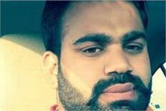 gangster jaggu bhagwanpuria  wife  death