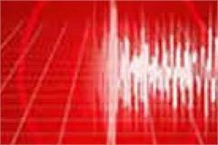 earth quake central california