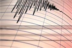 earthquake tremors in samoa
