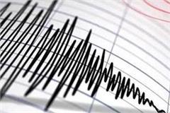 earthquake tremors in kyrgyzstan