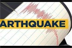 earthquake of 4 8 magnitude hits manipur