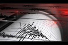 taiwan earthquake tremors