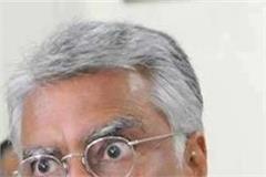 sunil jakhar  partap singh bajwa  shamsher singh dulo