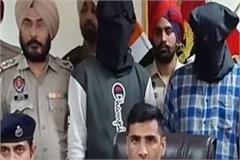 tarantaran gangster vikram 3 members arrest