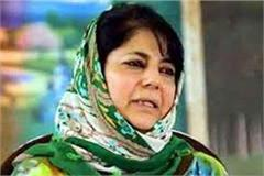 ed summons to shabir ahmad shah  s daughter   shameful