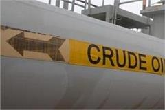 production of crude oil falling 7 6 percent from the target