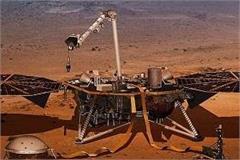 america  insight lander