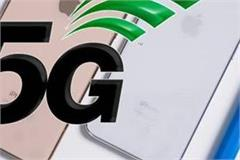 apple to launch a 5g iphone