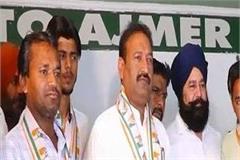 congress candidate  sher singh ghubaya