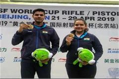 manu saurabh  anjum divishash won the gold medal in the world